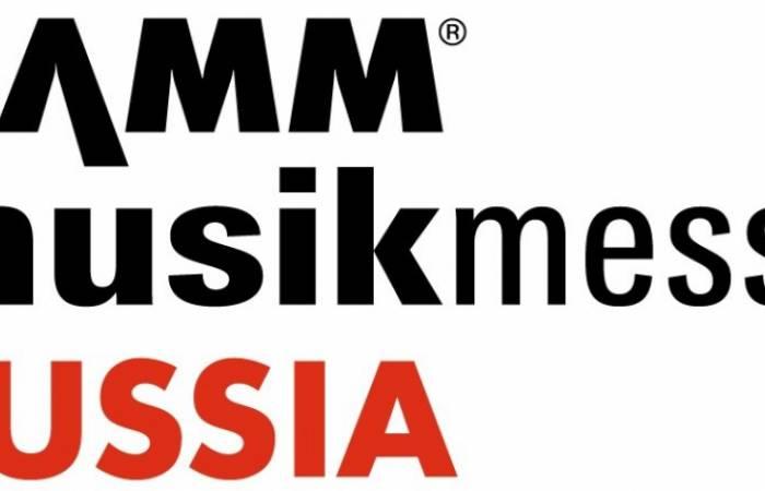 MusicMag - официальный партнёр зоны Future Music Technology на NAMM/MUSIKMESSE 2019 В Москве.
