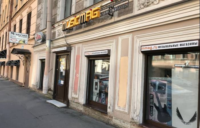 С 8 июня полностью возобновляет работу наш розничный магазин в Санкт-Петербурге