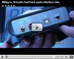 M-Audio FastTrack - MusicMag видеообзор