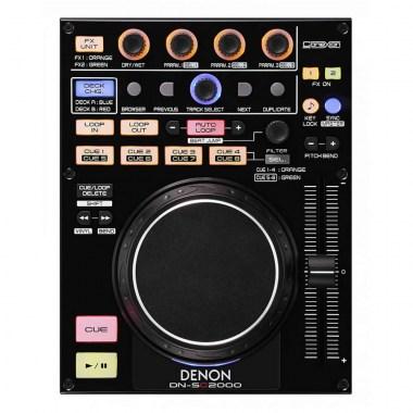 Denon DN-SC2000, цена, купить, заказать, доставка по россии