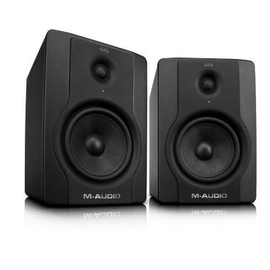 M-Audio Studiophile SP-BX5a D2, цена, купить, заказать, доставка по россии