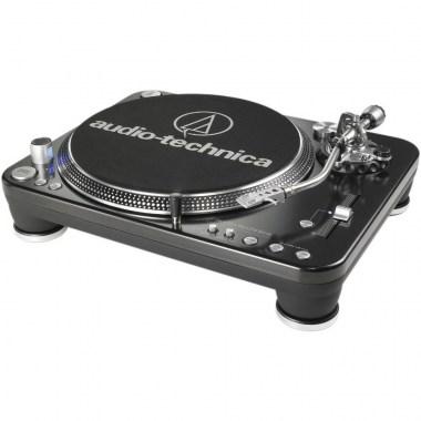 Audio-Technica AT-LP1240 USB, цена, купить, заказать, доставка по России