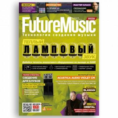 FutureMusic Russia - Одиннадцатый номер