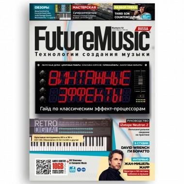 FutureMusic Russia - Двенадцатый номер