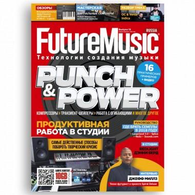 FutureMusic Russia - Тринадцатый номер