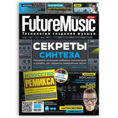 FutureMusic Russia - Десятый номер