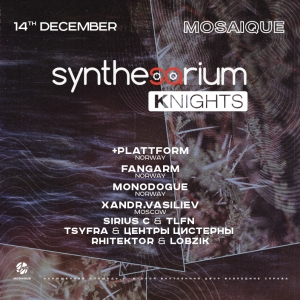 Грандиозный шоукейс Synthesarium!