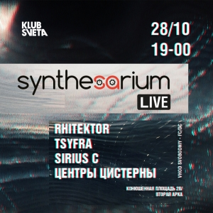 28/10 Synthesarium Live