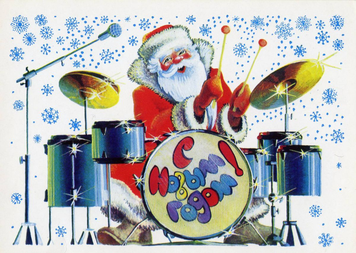 Новое новогоднее поздравление музыка