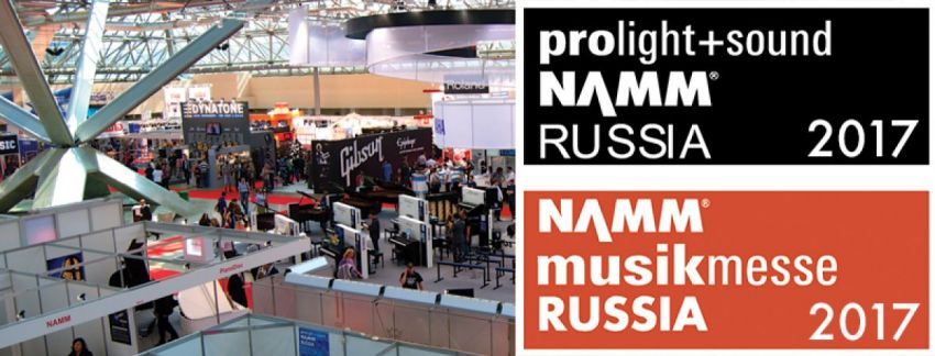 Prolight & Sound NAMM 2017